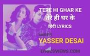 Tere Hi Ghar Ke Lyrics - Yasser Desai   Single Hindi Song