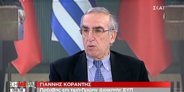 Πρέσβης Ι. Κοραντής: «Χυδαία και πρόστυχη παρέμβαση Ερντογάν στα εσωτερικά μας»