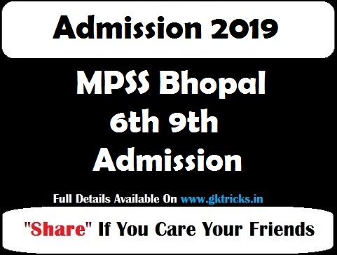 MPSS Bhopal 6th 9th Admission