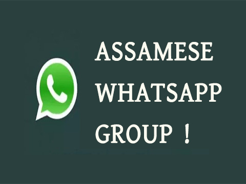 Assamese Whatsapp Group Join Link - Assamese InfoTainment