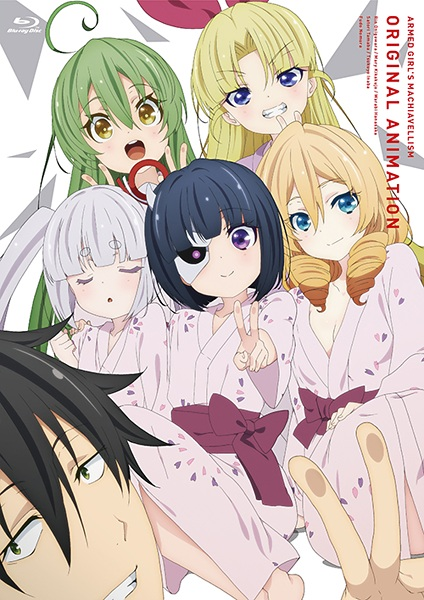 Busou Shoujo Machiavellianism Ova Subtitle Indonesia X265