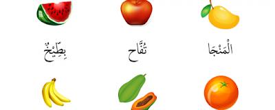 Nama nama buah dalam bahasa arab