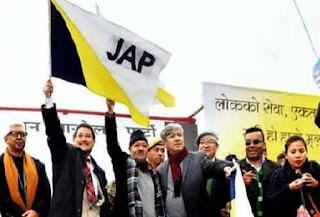 JAP hopes for land rights talk