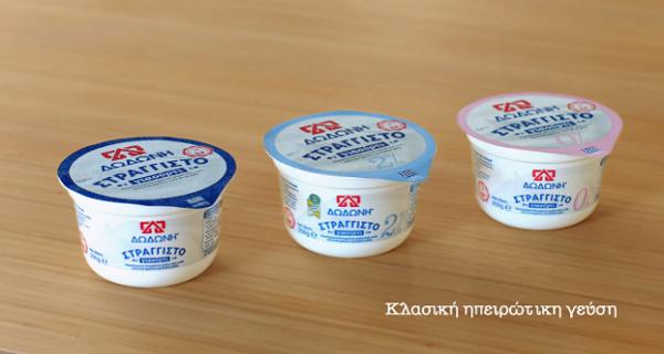 Ηγουμενίτσα: Διανομή δωρεάν γιαούρτι από τον Σύλλογο Κτηνοτρόφων και την ΔΩΔΩΝΗ