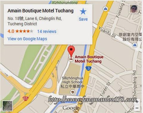 艾蔓精致旅馆谷歌地图