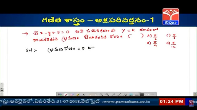T-SAT NIPUNA and T-Sat Vidya TV Educational TV added on GSAT 8 Satellite