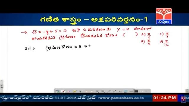 T-SAT NIPUNA and T-Sat Vidya TV Educational TV added on GSAT 8 Satellite