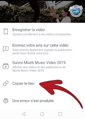 كيفية تحميل فيديو من الفيسبوك بدون برامج