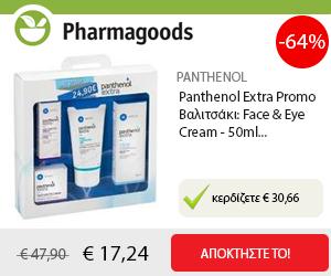 pharmagoods