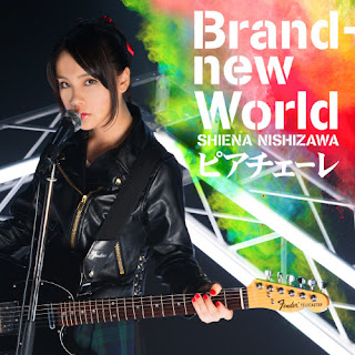 Brand-new World by Shiena Nishizawa (西沢 幸奏)