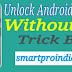 Android Phone ka Pattern Lock kaise Tode (Unlock kare)