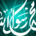 Bacaan Shalawat Nariyah (Tafrijiyah, Taziyah, atau Kamilah)  Arab Latin Terjemah, Biografi Penyusun dan Sanadnya