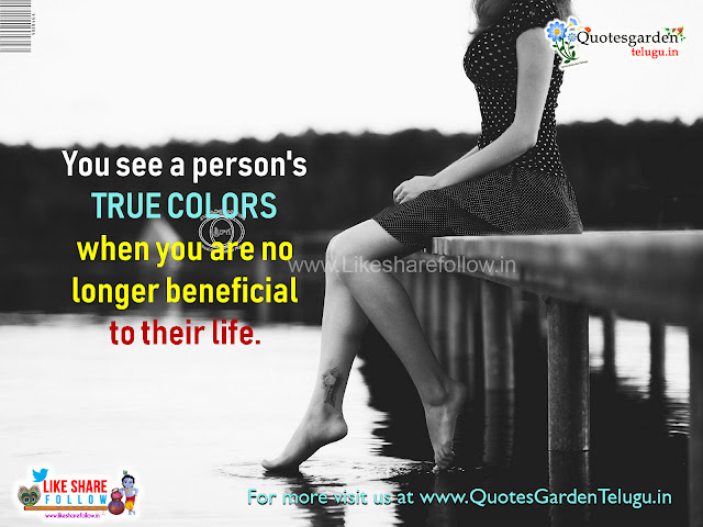 Heart touching quotes about life and love