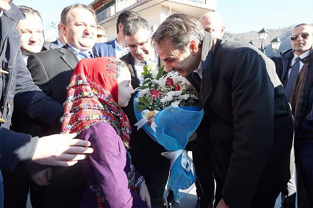 Κύριε Μητσοτάκη, οι Έλληνες Πομάκοι δεν μιλάνε τουρκικά