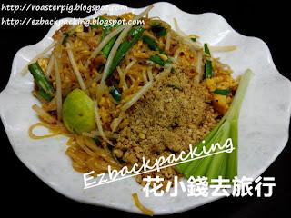 倪姐泰國美食