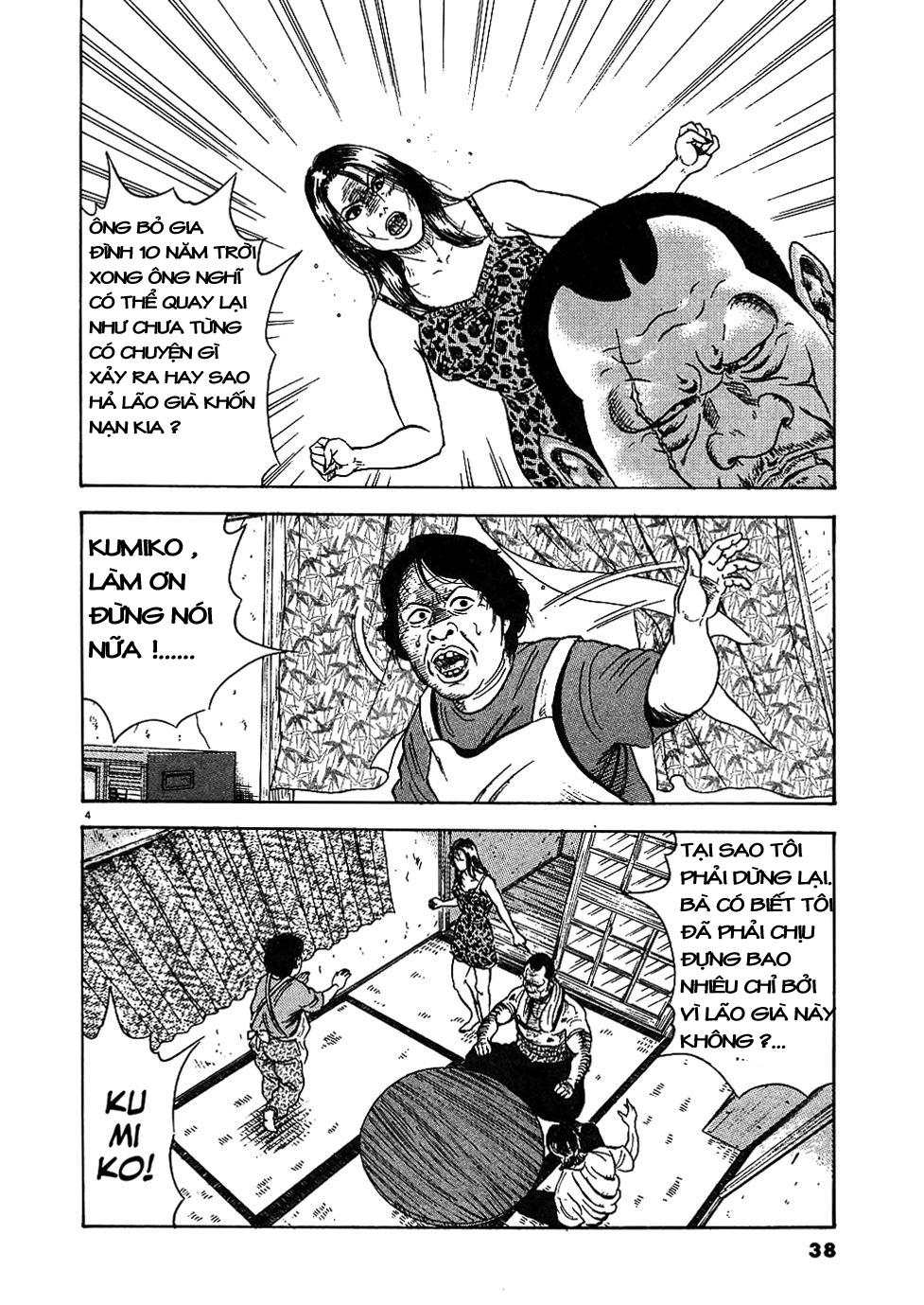 Oyaji chap 2 trang 4