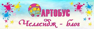 Российский производитель товаров для творчества