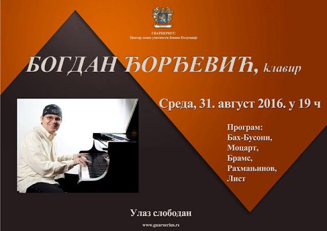 Besplatan koncert novosadskog pijaniste Bogdana Đorđevića