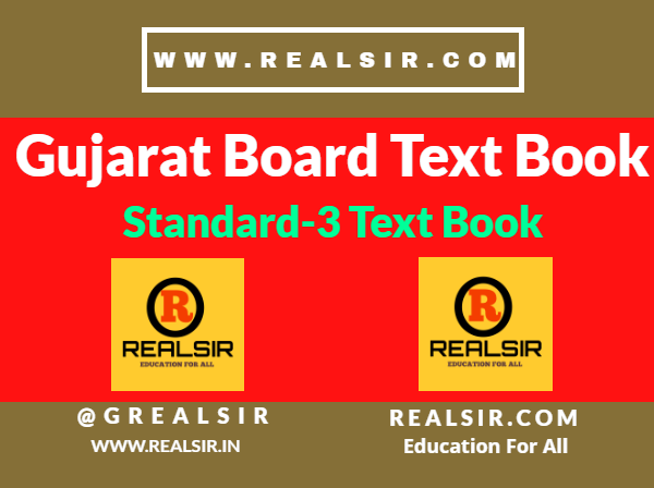 Gujarat Board Standard-3 Text Book Download