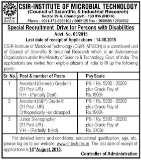 Applications are invited for Assistants and Junior Stenographer Posts in Institute of Microbial Technology Chandigarh under Special Recruitment Drive for Persons with Disabilities