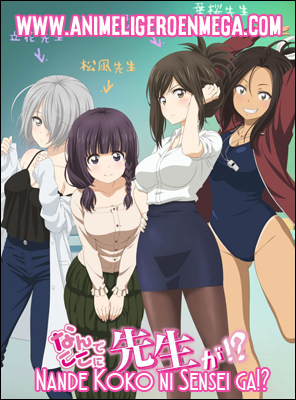 Nande Koko ni Sensei ga!?: Todos los Capítulos (08/12) [Mega - MediaFire - Google Drive] TV - HDL