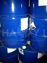 JEFFAMINE D 230 as specialthy epoxy curing agent