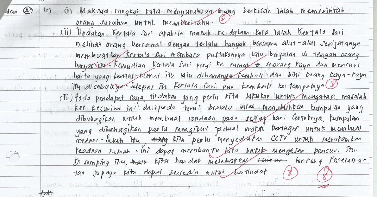 Laman Bahasa Melayu SPM: SEMAKAN SOALAN 2 (C) PEMAHAMAN ...