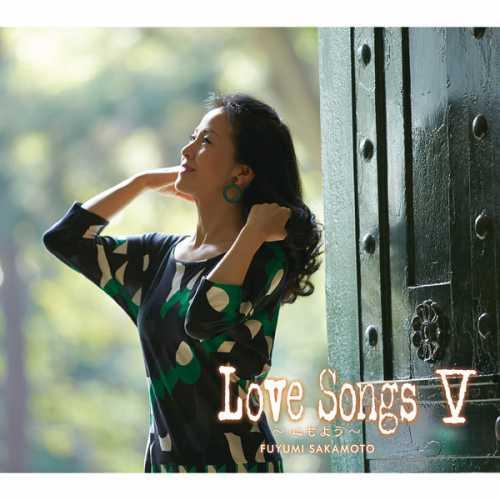 [MUSIC] 坂本冬美 – LoveSongs V~心もよう~/Fuyumi Sakamoto – Love Songs 5 -Kokoromoyo- (2014.11.26/MP3/RAR)