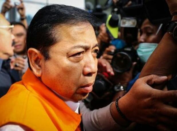 Jaksa Ungkap 24 Nama Penerima Dana Korupsi E-KTP, Ini Daftarnya