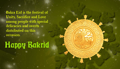 bakrid festival images with written quotes 2016