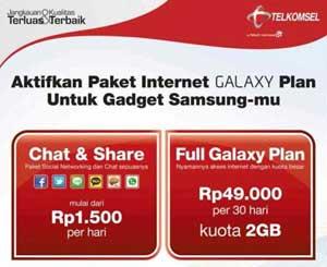 cara daftar paket galaxy plan, paket galaxy plan telkomsel, tarif paket galaxy plan, paket smartphone,