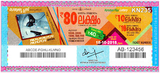 """kerala lottery result 18 10 2018 karunya plus kn 235"", karunya plus today result : 18-10-2018 karunya plus lottery kn-235, kerala lottery result 18-10-2018, karunya plus lottery results, kerala lottery result today karunya plus, karunya plus lottery result, kerala lottery result karunya plus today, kerala lottery karunya plus today result, karunya plus kerala lottery result, karunya plus lottery kn.235 results 18-10-2018, karunya plus lottery kn 235, live karunya plus lottery kn-235, karunya plus lottery, kerala lottery today result karunya plus, karunya plus lottery (kn-235) 18/10/2018, today karunya plus lottery result, karunya plus lottery today result, karunya plus lottery results today, today kerala lottery result karunya plus, kerala lottery results today karunya plus 18 10 18, karunya plus lottery today, today lottery result karunya plus 18-10-18, karunya plus lottery result today 18.10.2018, kerala lottery result live, kerala lottery bumper result, kerala lottery result yesterday, kerala lottery result today, kerala online lottery results, kerala lottery draw, kerala lottery results, kerala state lottery today, kerala lottare, kerala lottery result, lottery today, kerala lottery today draw result, kerala lottery online purchase, kerala lottery, kl result,  yesterday lottery results, lotteries results, keralalotteries, kerala lottery, keralalotteryresult, kerala lottery result, kerala lottery result live, kerala lottery today, kerala lottery result today, kerala lottery results today, today kerala lottery result, kerala lottery ticket pictures, kerala samsthana bhagyakuri"