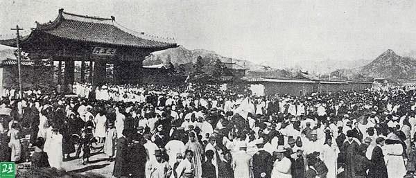 Concentración pidiendo la independencia de Corea en la puerta Daehanmun de Seúl