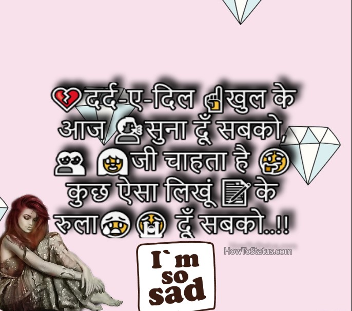 50+ Sad Status in Hindi Rula dene wali