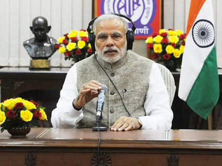 Prime Minister Narendra Modi to address 'Mann Ki Baat' on January 26 at 6 pm.