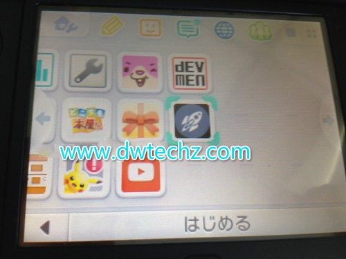 3DS Flashcards Information & News: NTR CFW 3 0 Cheat Plugin
