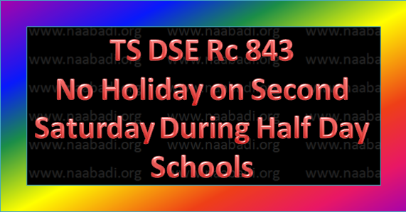 TS DSE Rc 843 No Holiday on Second Saturday During Half Day Schools