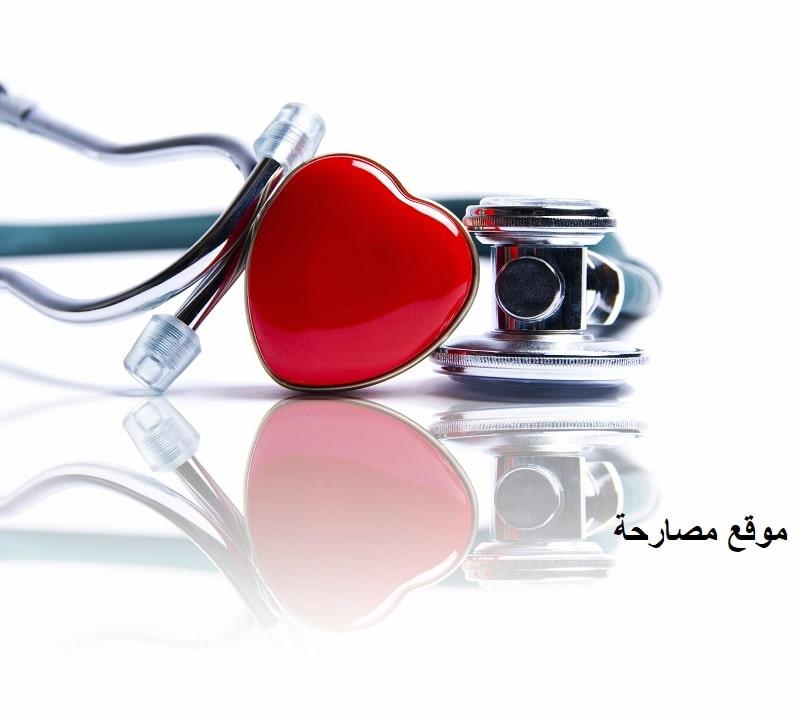 علاج مرض القلب عند الشباب