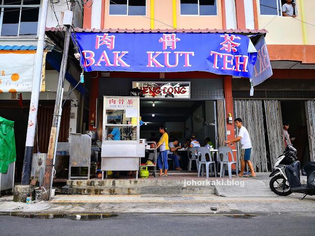 Bak-Kut-Teh-Tanjung-Pinang-Bintan-Island