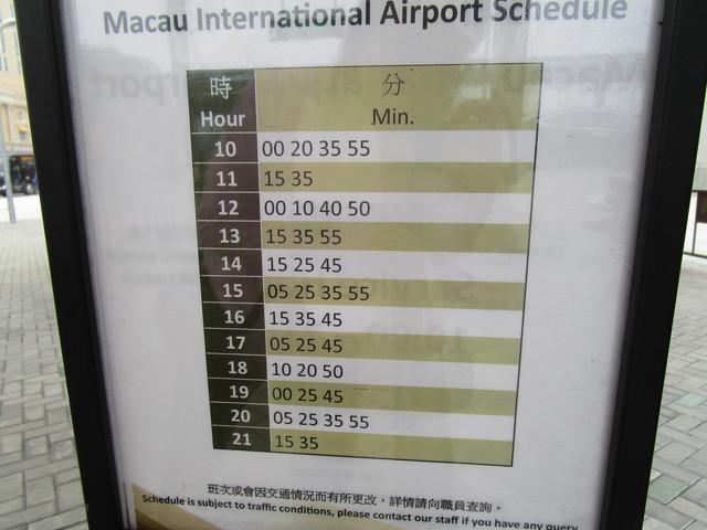 マカオ国際空港行き