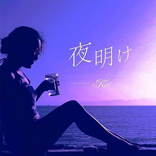 [Single] Kei – 夜明け (2015.11.04/MP3/RAR)