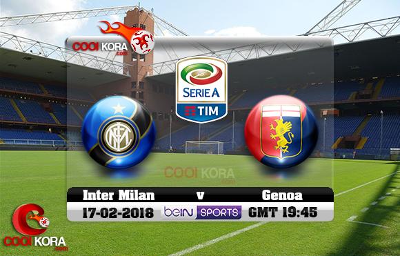 مشاهدة مباراة جنوى وإنتر ميلان اليوم 17-2-2018 في الدوري الإيطالي