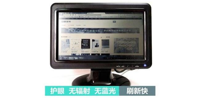 護眼神器富士通反射屏﹍讓 Windows 作業環境最佳化