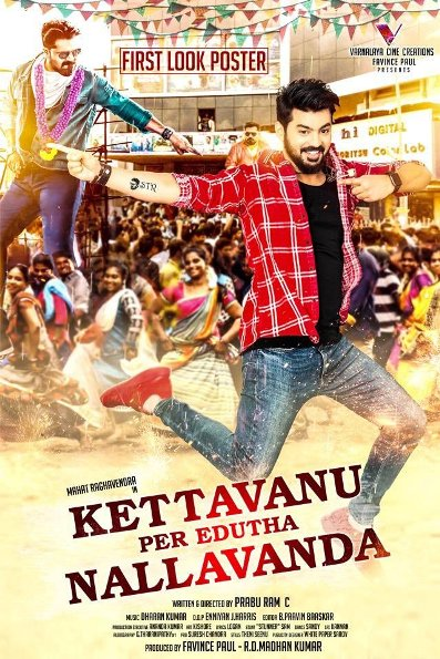 Kettavanu Per Edutha Nallavan Da next upcoming tamil movie first look, Poster of movie Mahat, Aishwarya Dutta, Yogi Babu download first look Poster, release date