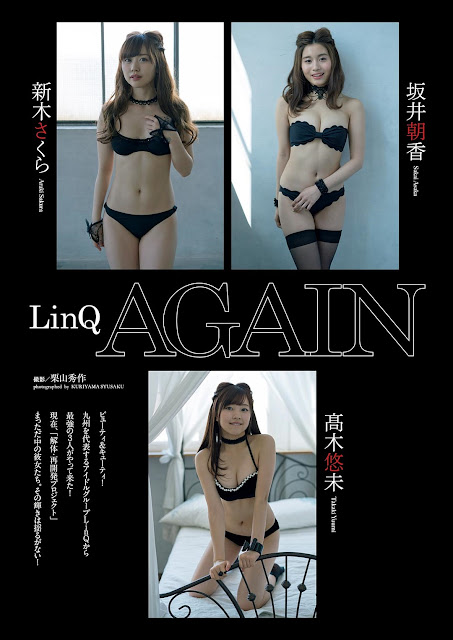 LinQ Weekly Playboy No 23 2017 Pics