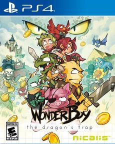 Wonder Boy The Dragons Trap Arabic