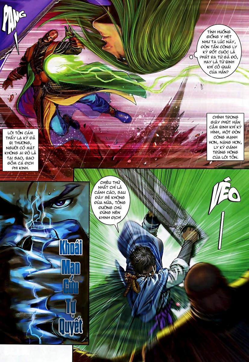 Ôn Thuỵ An Quần Hiệp Truyện Phần 2 chapter 5 trang 4