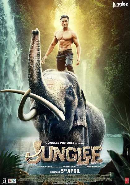 Bollywood movie Junglee Box Office Collection wiki, Koimoi, Wikipedia, Junglee Film cost, profits & Box office verdict Hit or Flop, latest update Budget, income, Profit, loss on MT WIKI, Bollywood Hungama, box office india