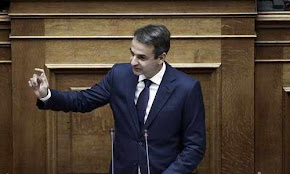 mhtsotakhs-kalei-tsipra-na-apanthsei-ston-ierwnymo