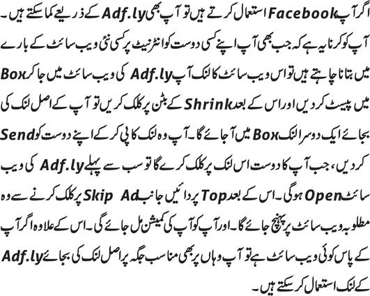 Today the topic is How nosotros Earn Money alongside no Extra Efforts Earn Money Online By URL Shortening Complete Guide alongside Urdu/Hindi Video
